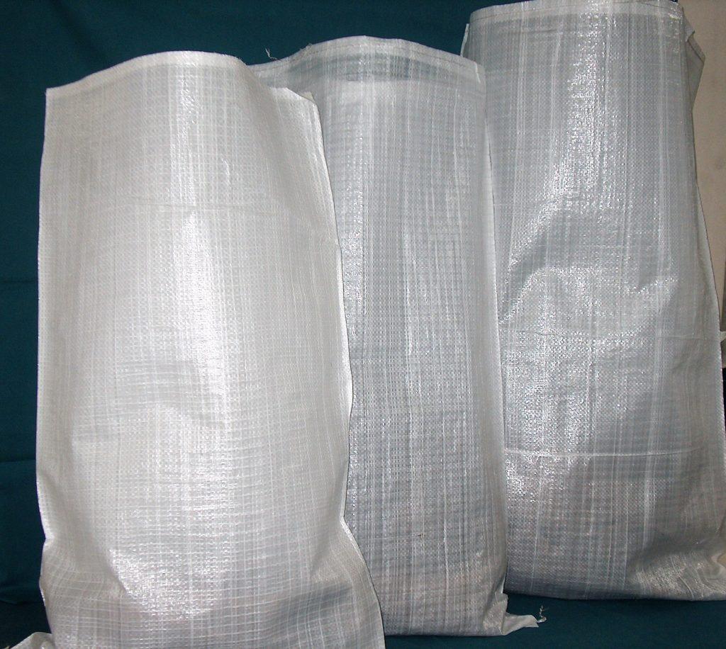 Ice, Coal, and Industrial Bags – Wasserman Bag